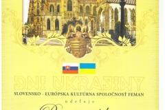 SUF - Ukrajinské fórum, Košice 25.4.-27.4.2017